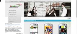 Rudroids.com - все для Android смартфонов