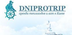 DniproTrip.kiev.ua - аренда теплоходов в Украине