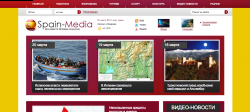 Spain-media.ru - все новости Испании по-русски