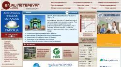 Bn.ru - бюллетень недвижимости