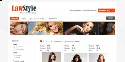 Lawstyle.by - интернет-магазин одежды
