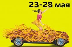 «Моторшоу-2013» пройдет в «Минск-Арене» с 23 по 28 мая. Стоимость билетов — от 50 тыс. рублей