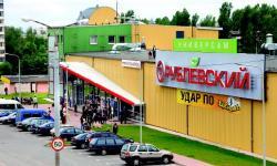 Сеть магазинов «Рублёвский» в Витебске