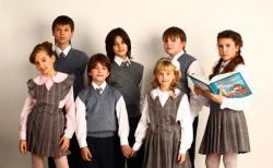 Какая школьная форма будет в 2014 году?