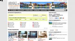 Housage.com - зарубежная недвижимость