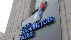 В Поморье состоится встреча российских и зарубежных журналистов