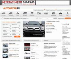 Abz.by - автобазар Беларуси