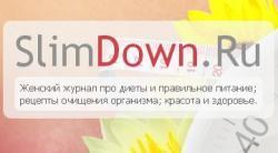 Slimdown.ru - женский журнал