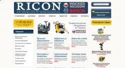 RICON - оборудование и инструмент для строительства