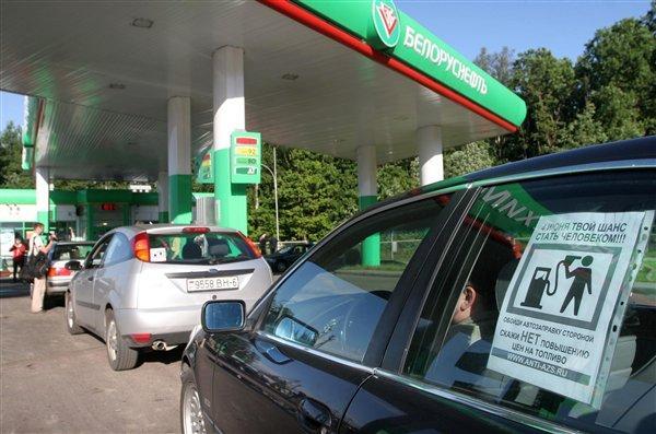 1 литр бензин = 1$ ?