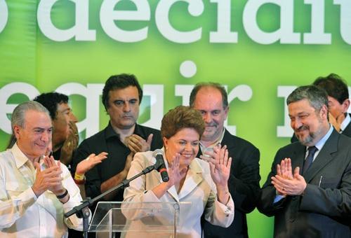 Дилма Руссефф первая женщина президент в Бразилии вступила в должность