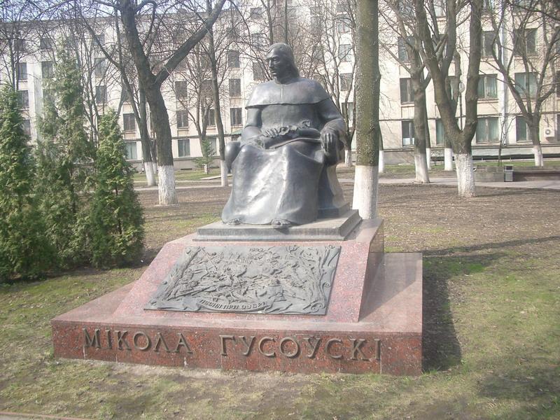 Мікола Гусоўскі.