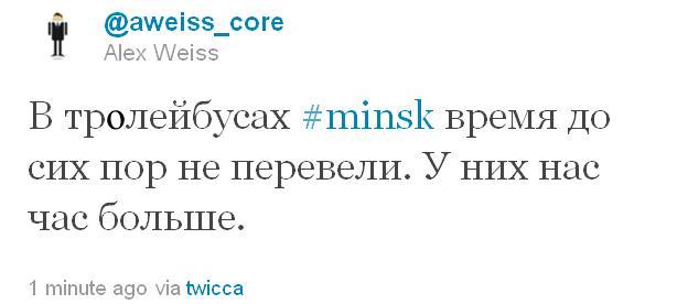 Лучшая твиттер-цитата за 31 мая
