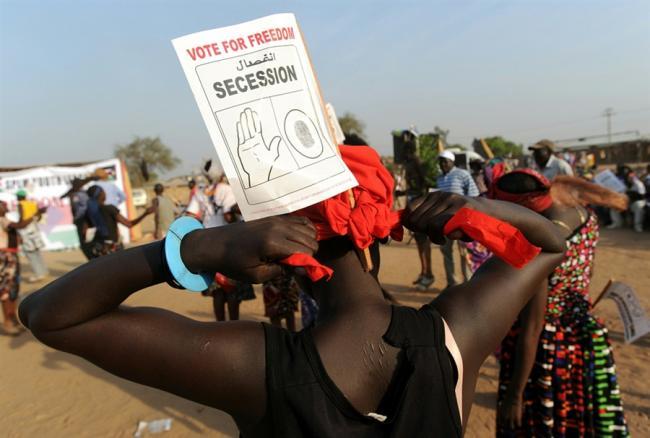 Митинг в Судане