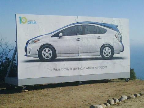 Новый Toyota Prius - теперь это Prius Alpha