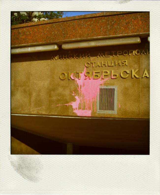 Октябрьскую решили покрасить в розовый