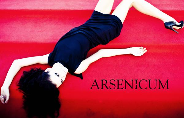 Показ Arsenicum на Aurora Fashion Week