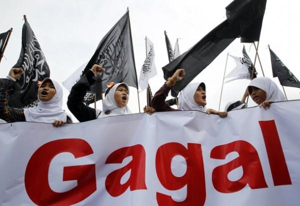 Протесты мусульман в Индонезии