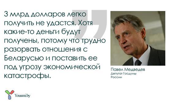 Россия не подставит Беларусь