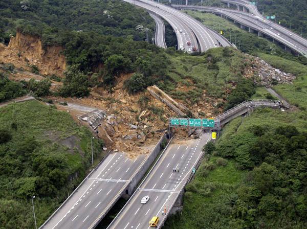 Сошел склон горы в Тайване