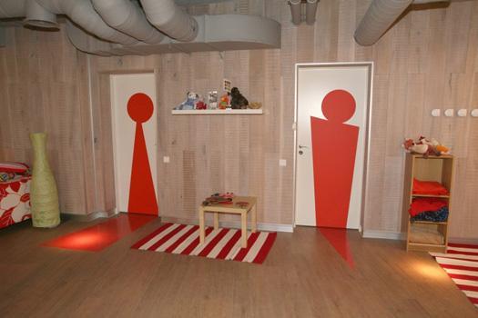 Туалет от Google