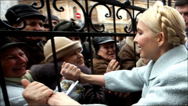 Юлию Тимошенко вновь вызвали на допрос