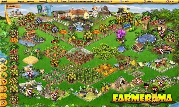 Farmerama - бесплатная онлайн игра