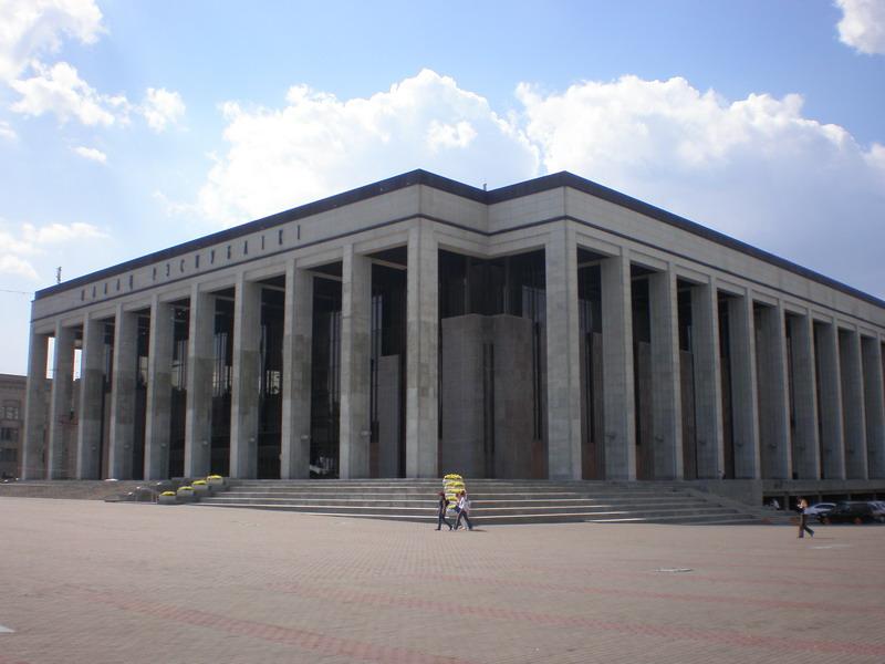 Дворец Республики РБ