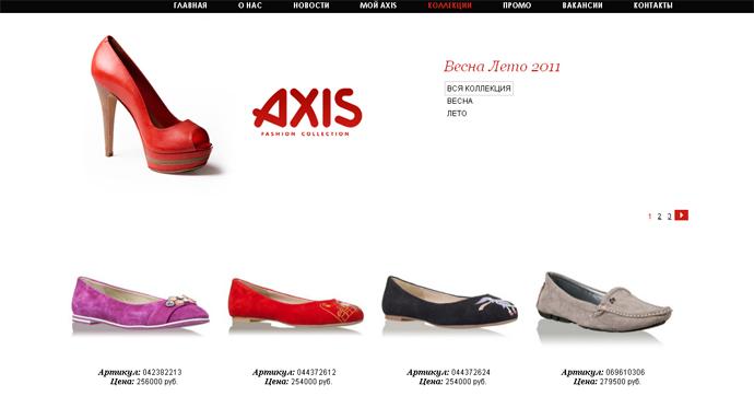 обувь в Минске - Обувь по сезонам