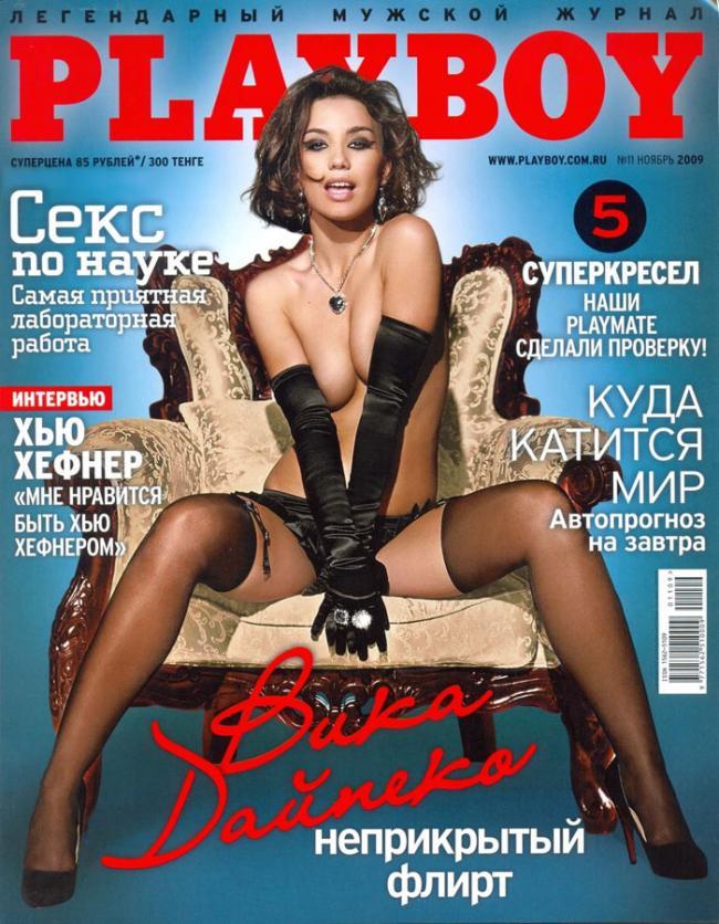 Голая виктория дайнеко в журнале playboy113