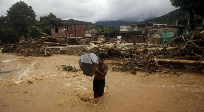 Ливни вызвали наводнение в Рио-де Жанейро